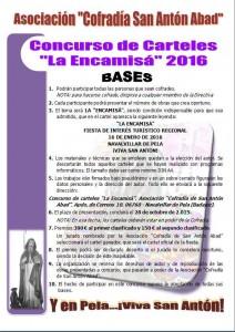 concurso carteles 2016